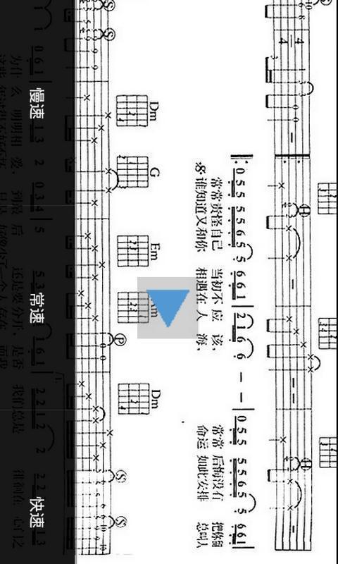 吉他压缩器电路
