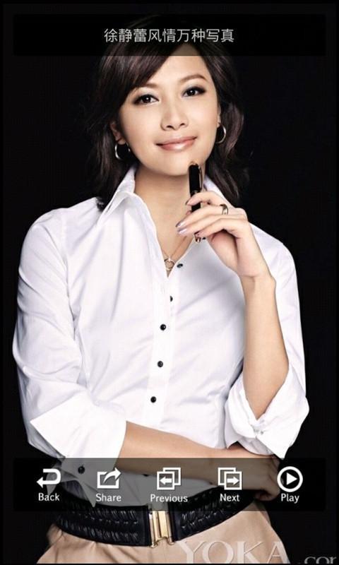 app  截图 app  简介                徐静蕾,中国著名女演员,导演图片