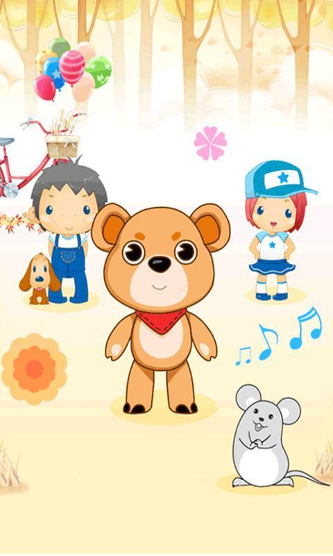 英文儿童歌曲免费下载-手机英文儿童歌曲安卓版下载