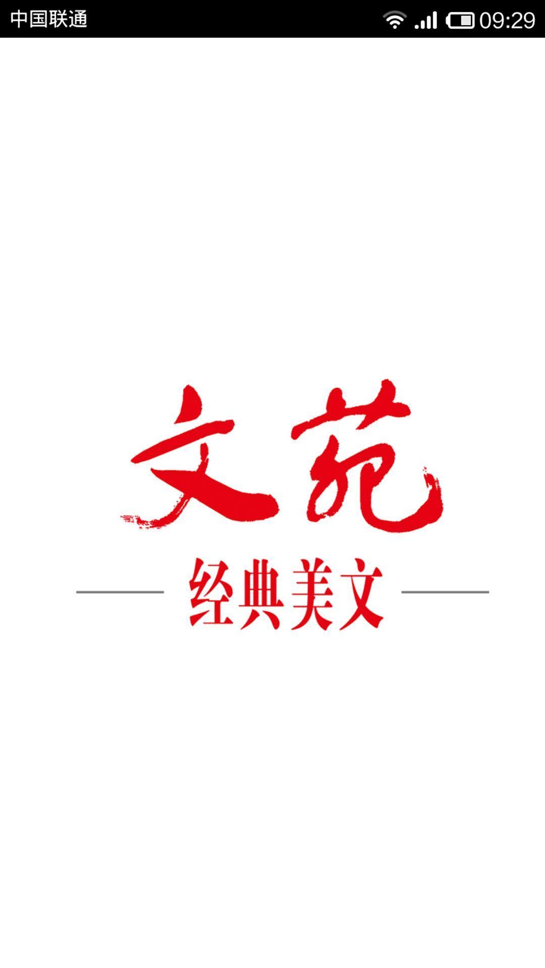 logo logo 标志 设计 矢量 矢量图 素材 图标 1080_1920 竖版 竖屏