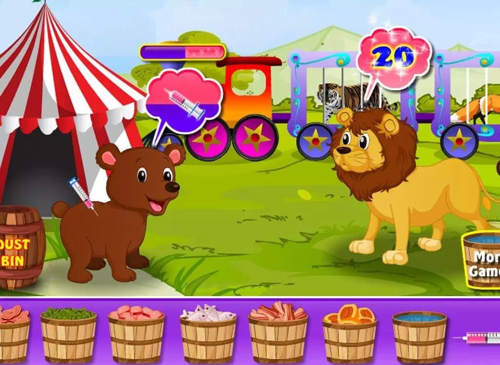 马戏团的动物 - 爱心游戏
