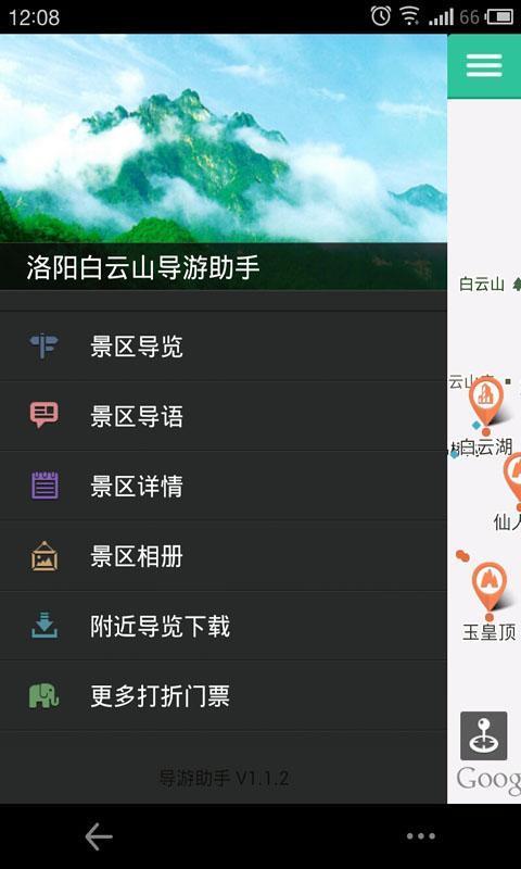 """白云山国家森林公园被称为""""中国最美的地方""""."""
