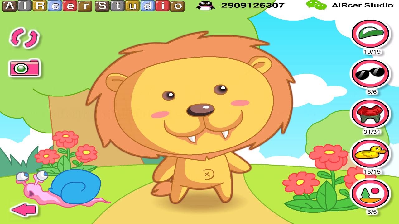 1、内容简介 &nbs... 1、内容简介 可爱的小娃娃,再穿上一身小动物造型的衣裳,真是萌的不行,熊猫、猴子、兔子、蜜蜂、大象等等,造型有许多种,超级卡哇伊哦。 2、操作指南: 鼠标操作,给小动物打扮,发挥小朋友的创意,帮动物们扮得漂亮 吧! 3. 关于我们 玩家QQ交流群:222801518 官方微博:AIRcerStudio 官方微信:AIRcerStudio 官方网站:http://www.