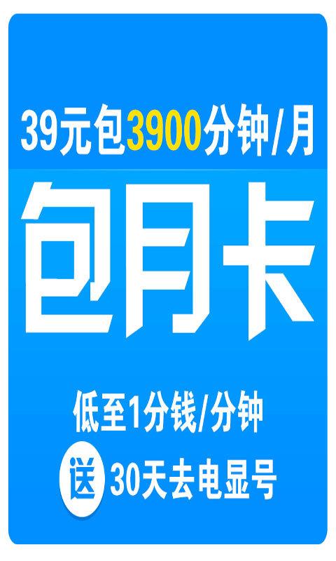 卓易科技logo矢量图