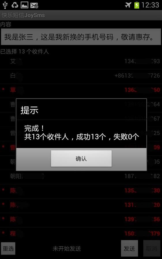 無廣告的 短信軟件黑客..黑客.微信:f28