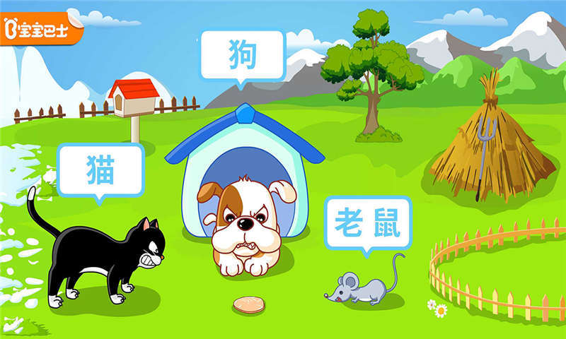 【新增快乐儿歌,郎朗上口记心头!】 专... 【新增快乐儿歌,郎朗上口记心头!】 专属宝宝的动物园开放咯~快来陪萌萌哒小动物玩耍吧!在玩耍中认识他们,和他们交朋友并了解它们!让宝宝成为人人夸赞的动物小专家! 【超多小动物】:来自世界各地的小动物们共同生活在宝宝巴士的动物园里:调皮的小萌猴、高大的长颈鹿、威武的大象、可爱的小袋鼠.