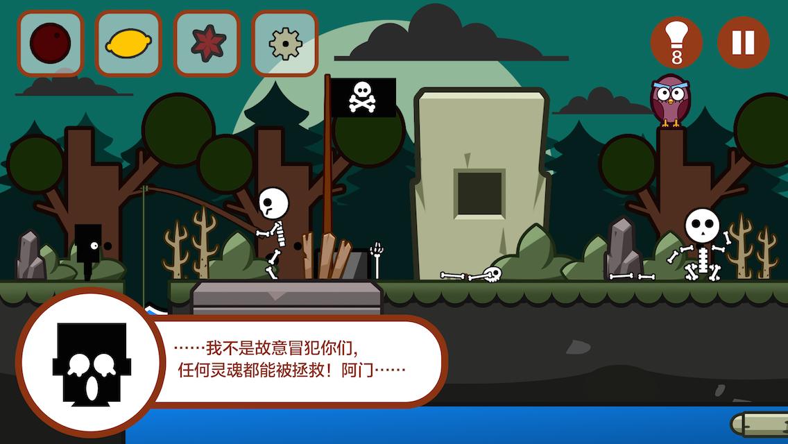 《小黑的宝藏》是一款充满传奇色彩的全新创意解谜游戏,将给您带来一次奇妙梦幻的探险。 AppStore玩家精彩点评--------------------------------- 18关提示。。。捡起红色的草 五星 评论人:LOVE悦逍遥 - 版本: 1.1 - Sep 7, 2015 颠覆三观啊。。。红色的草居然在岩浆里,我以为我眼瞎了。。。找那么久都没找到。。。。 蛮好玩的,一定要忍住不查攻略 五星 评论人:Jennifer阿詹 - 版本: 1.