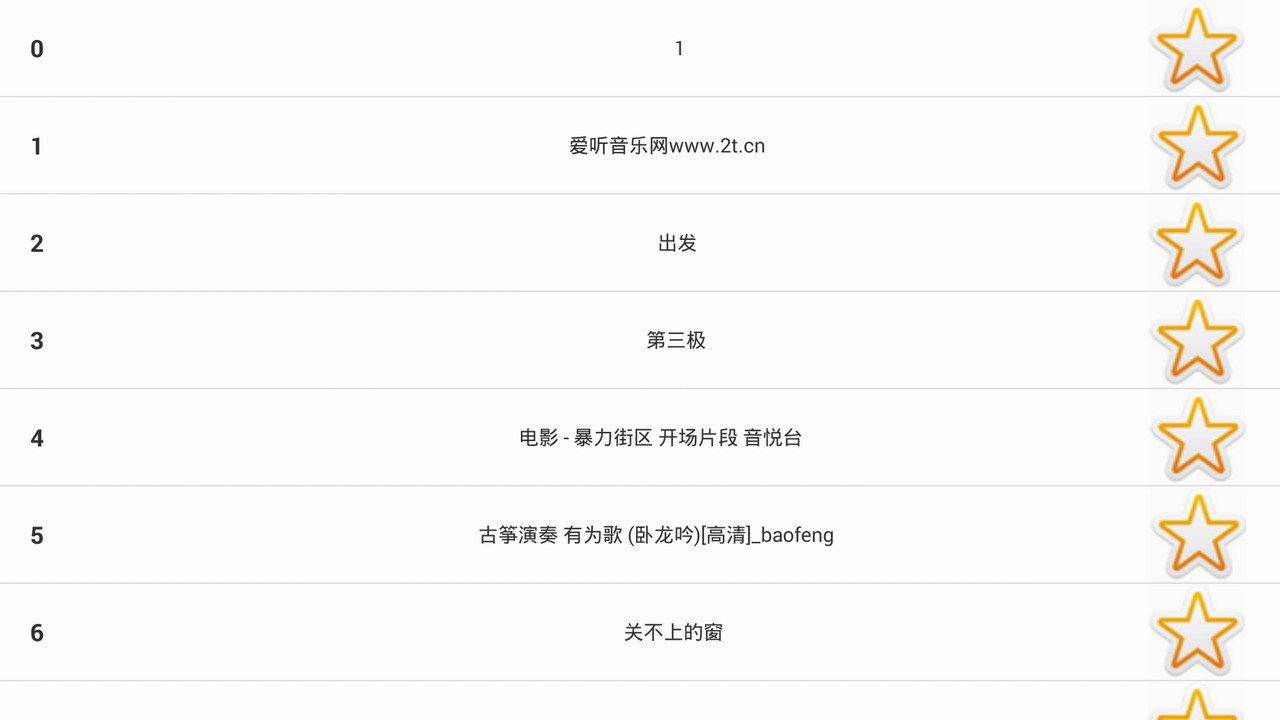 古筝免费下载-手机古筝安卓版下载-卓易市场