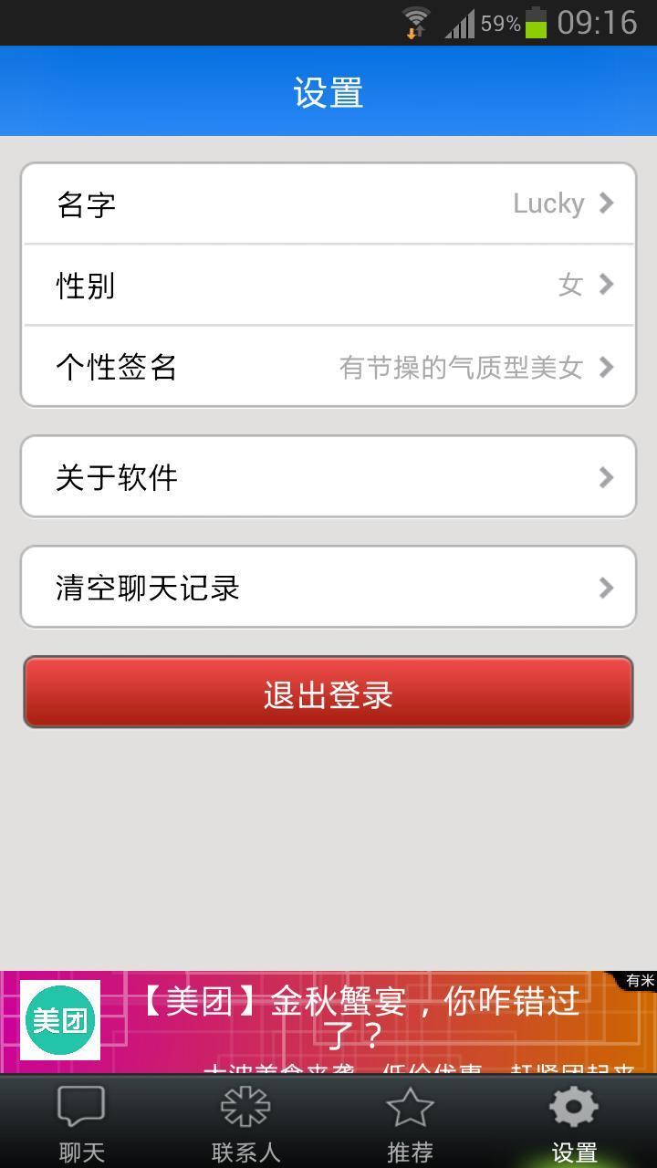 wifi微信通免费下载-手机wifi微信通安卓版下载-卓易