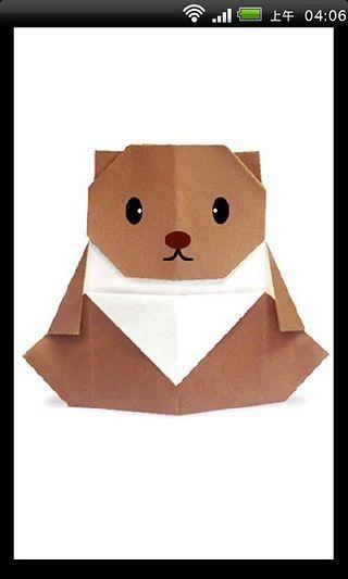 折纸科技小制作大全图解
